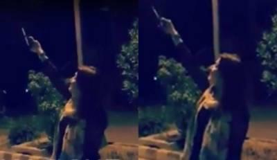 پشاورمیں ہوائی فائرنگ کرنے والی خاتون نے ضمانت قبل از گرفتاری کرالی