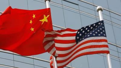 چین اورامریکہ اقتصادی وتجارتی معاہدے کے مسودے پرمتفق
