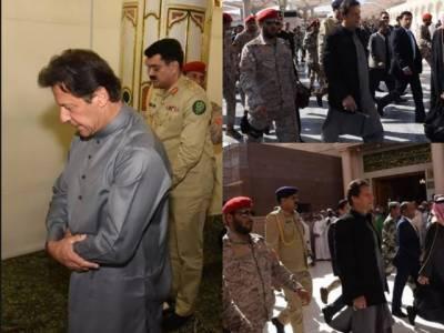 وزیراعظم عمران خان مدینہ منورہ پہنچ گئے، وزیر اعظم نے مسجد نبویۖ میں حاضری دی