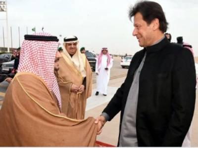 وزیراعظم سعودی قیادت کے ساتھ دوطرفہ تعلقات اور خطے کی صورتحال کے تناظر میں بات چیت کیلئے ریاض پہنچ گئے