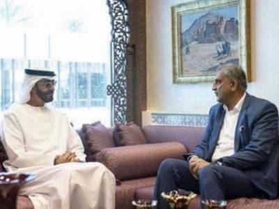 جنر ل قمر جاوید باجوہ کی متحدہ عرب امارات کے ولی عہدے ملاقات ، علاقائی سیکیورٹی صورتحال پر بات چیت ، فوجی اور دفاعی شعبوں میں دونوں ممالک کے درمیان تعاون بڑھانے کے طریقوں پر تبادلہ خیال
