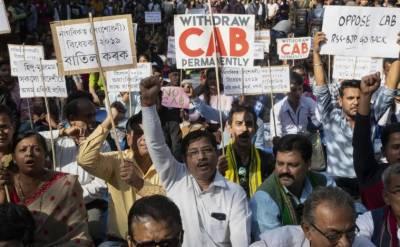 سیکیورٹی خطرات:اسرائیل نے اپنے شہریوں کو بھارت کے سفر سے روک دیا