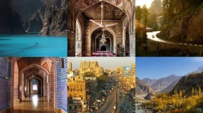 برطانیہ:معروف جریدے نے پاکستان کو تعطیلات گزارنے کیلئے سیاحت کی بہترین جگہ قرار دےدیا