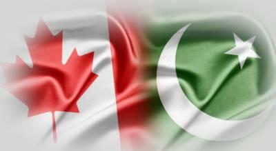 پاکستان کی کینیڈا کی کمپنیوں کو ملک کے مختلف شعبوں میں سرمایہ کاری کی پیشکش