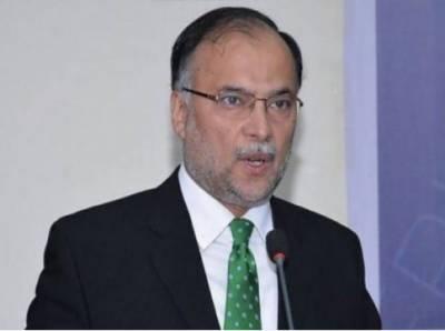 احسن اقبال کا سپورٹس سٹی منصوبہ کے تعمیراتی کام سےلاتعلقی کا اظہار