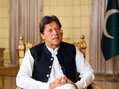 اے پی ایس پشاور کو 5سال بیت گئے لیکن اس سانحہ کے زخم آج بھی تازہ ہیں:وزیراعظم عمران خان