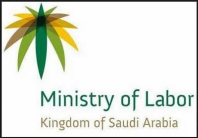 سعودی عرب میں مزدوروں پرعائد فیسوں میں نرمی کر دی گئی