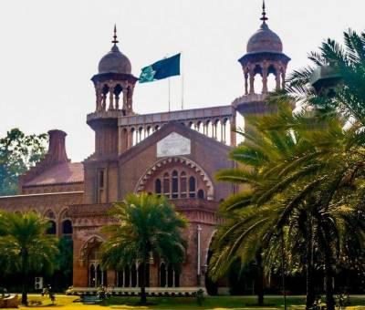 لاہورہائیکورٹ:پی آئی سی حملہ کیس میں بے قصور وکلا کیخلاف کارروائی نہ کرنے کا حکم