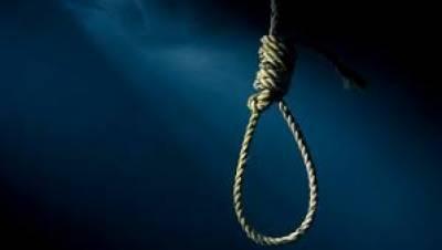 4 بچوں کو قتل کرنے والے باپ کو عدالت نے 4 بار سزائے موت سنا دی