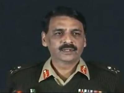 پرویز مشرف کے خلاف سنگین غداری کیس کے سامنے آنے والے تفصیلی فیصلے نے ہمارے خدشات کو درست ثابت کردیا.میجر جنرل آصف غفور