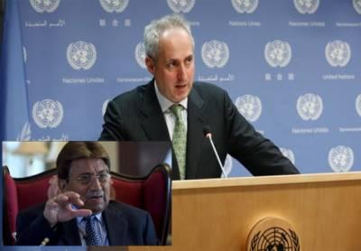 اقوام متحدہ کی پرویز مشرف کو سنائی گئی سزا ئے موت کی مخالفت