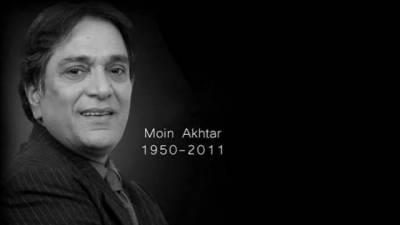 فن مزاح کے بے تاج بادشاہ معین اختر کی 69ویں سالگرہ منائی گئی