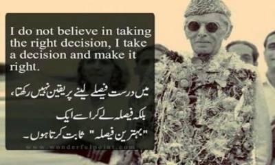 قائداعظم محمد علی جناحؒ کا یوم پیدائش انتہائی عقیدت واحترام سے منایا جا رہا ہے