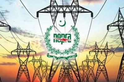 بجلی ایک روپے 56 پیسے فی یونٹ مہنگی