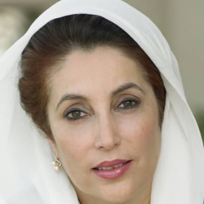محترمہ بے نظیر بھٹو شہید کی 12 ویں برسی کل انتہائی عقیدت و احترام کے ساتھ منائی جائے گی