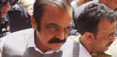 سابق وزیر قانون پنجاب رانا ثنا اللۃ کو رہا کر دیا گیا