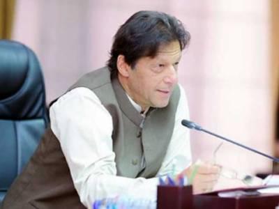 وزیر اعظم عمران خان سے پی ٹی آئی سندھ سے تعلق رکھنے والے اراکین قومی اسمبلی کی کراچی میں ملاقات,عوام کے مسائل حل کرانے پر بھرپور توجہ دیں،وزیر اعظم کی ہدایت