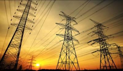 کراچی والوں کیلئے نئے سال سے ایک روپیہ 40پیسے فی یونٹ بجلی مہنگی