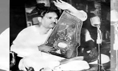 معروف کلاسیکی موسیقاراور گلوکاراستاد چھوٹے غلام علی خان کی 35ویں برسی