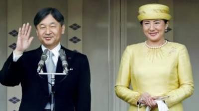 جاپانی شہنشاہ کی عوام کو پہلی بار نئے سال کی مبارکباد