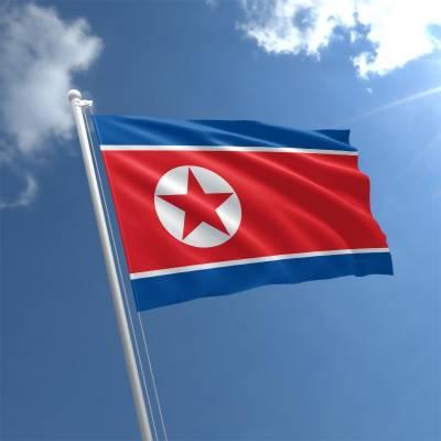 شمالی کوریا پر عائد اقوام متحدہ کی پابندیاں غیر موثر ہونے کا امکان