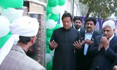وزیراعظم نے علامہ اقبال انڈسٹریل سٹی کا سنگ بنیاد رکھ دیا