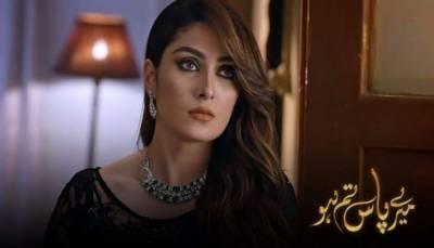 """ڈرامہ سیریل """" میرے پاس تم ہو """"کی کامیابی کے بعدعائزہ خان کی مقبولیت میں بے پناہ اضافہ"""
