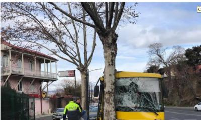 روس میں بس حادثہ،ڈرائیورہلاک ، 3 افرادزخمی