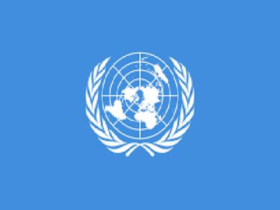 اقوام متحدہ کا اپنے قیام کے 75ویں سال ممالک سے جرات کے مظاہرے کی اپیل