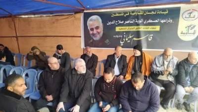 غزہ میں حماس کے زیر اہتمام قاسم سلیمانی کی یاد میں تعزیتی کیمپ