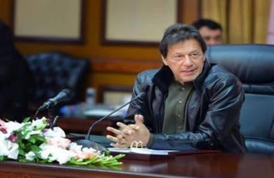 وزیر اعظم عمران خان کی زیر صدارت وفاقی کابینہ کا اجلاس طلب