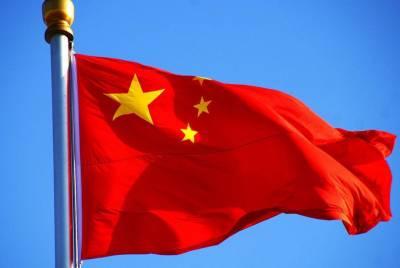 چین کا مشرق وسطیٰ اورخلیج میں امن واستحکام برقراررکھنے کیلئے تعمیری کردارادا کرنے کا عزم
