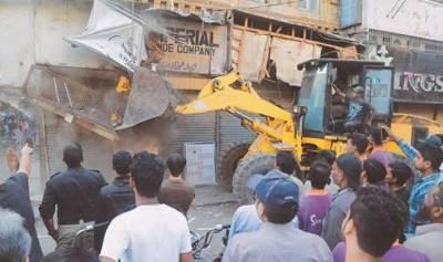 کراچی:محکمہ انسداد تجاوزات کا کھارادر میں تجاوزات کیخلاف آپریشن