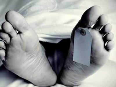 کراچی: ڈاکٹروں کی غفلت یاقدرت کاکرشمہ ؟ عباسی شہید ہسپتال میں مردہ قرار دی گئی خاتون غسل دینے پر زندہ ہوگئی