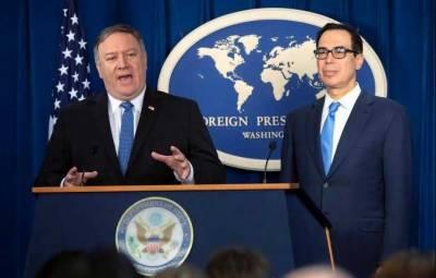 امریکہ کا ایران کیخلاف اضافی پابندیوں کا اعلان