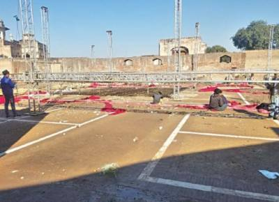 لاہور:شاہی قلعہ میں مہندی کی تقریب سجانے کیخلاف مقدمہ درج