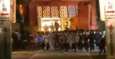 جاپان، نئے سال کے خوش قسمت ترین شخص کے چناﺅ کےلئے عبادت گاہ میں دوڑ
