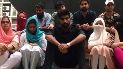 چین میں پاکستانی طلباء کو مالی مشکلات، خیبر پختونخوا حکومت نے نوٹس لے لیا
