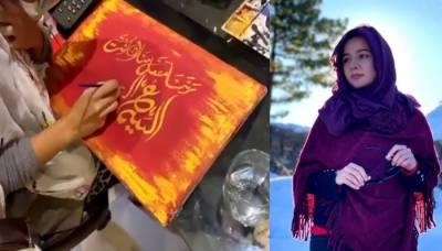 رابی پیرزادہ کا خود پرتنقید کرنے والوں کو بھرپور جواب