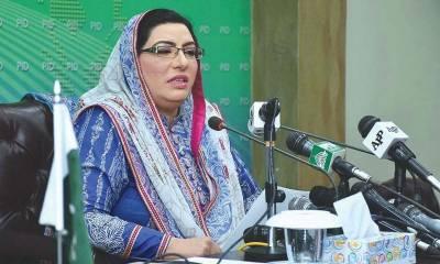 وزیراعظم چاہتے ہیں ایسا پاکستان بنے جہاں روزگار کے مواقع ہوں: فردوس عاشق اعوان
