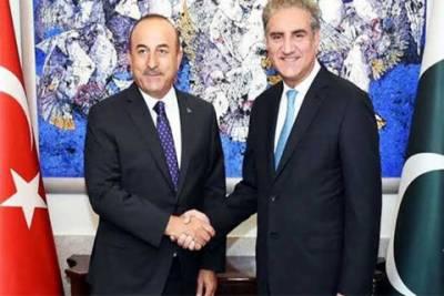 ترک وزیر خارجہ کا وزیر خارجہ شاہ محمود قریشی سے ٹیلیفونک رابطہ، کوئٹہ میں ہونے والے دہشت گردی کے واقعہ کی مذمت