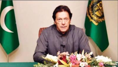 ایم کیو ایم بااعتماد اتحادی ہے، وعدے وفا کریں گے:وزیراعظم عمران خان