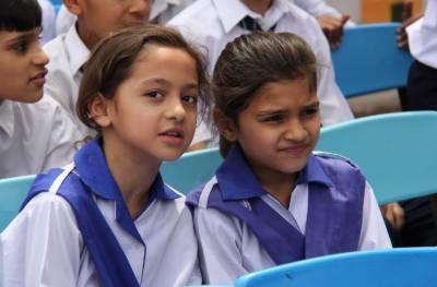 پنجاب بھر کے تعلیمی ادارے موسم سرما کی تعطیلات کے بعد کل کھلیں گے