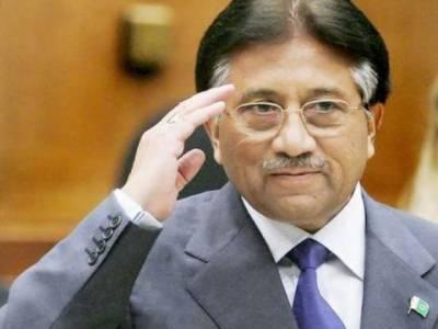پرویز مشرف کو سزا سنانے والی خصوصی عدالت کی تشکیل 'غیرآئینی' قرار