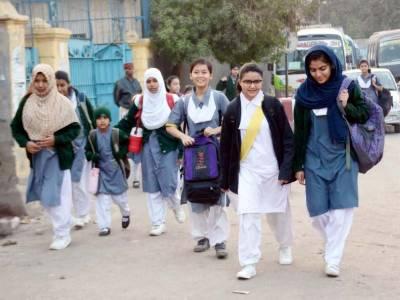 پنجاب اور خیبرپختونخوا میں سکول موسم سرما کی تعطیلات کے بعد آج کھل گئے