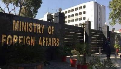 ایل او سی پر اشتعال انگیزی پر پاکستان کا شدید احتجاج ،بھارتی ناظم الامور کی دفترخارجہ طلبی