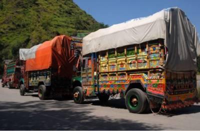 کراچی:سندھ حکومت اور گڈز ٹرانسپورٹرز کے درمیان مذاکرات کامیاب، ٹرانسپورٹرز کا ہڑتال ختم کرنے کا اعلان