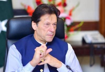 وزیر اعظم کی زیر صدارت وفاقی کابینہ کا اجلاس میں آج ہوگا