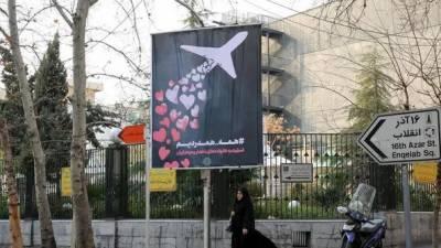 بلیک باکس کہاں ڈی کوڈ ہوگا؟ایران کےاعلیٰ تحقیقات کار جلد کیف جائیں گے