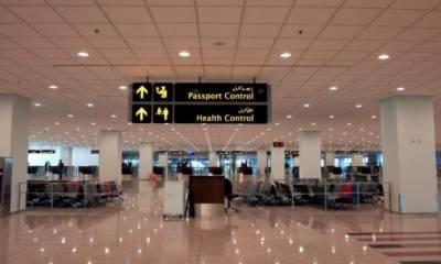 اسلام آباد ایئرپورٹ پرسیڑھیوں سے گرنے والی 4سالہ بچی چل بسی